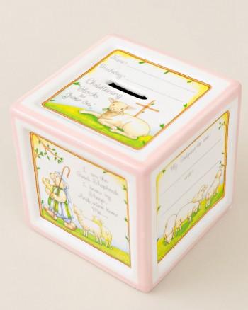 Pink Christening Gift Bank